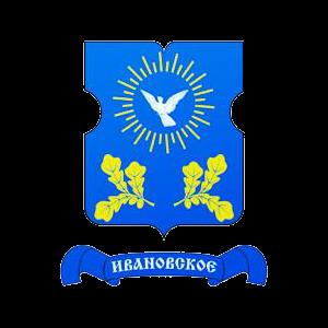 Выездной шиномонтаж Ивановское